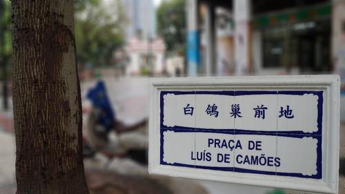 Documentário%20Macaenses%20em%20Lisboa.jpg