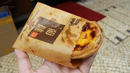 macau-comida-tipica-pasteldenata2.jpg
