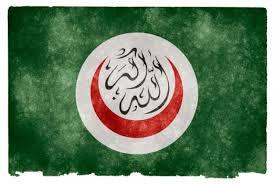 Islão.png