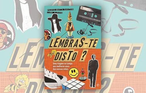 Lambras-te-Disto-770x490.jpg
