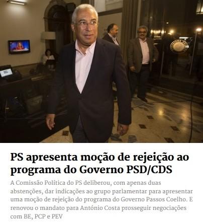 PS moçao de rejeição 23Out2015.jpg