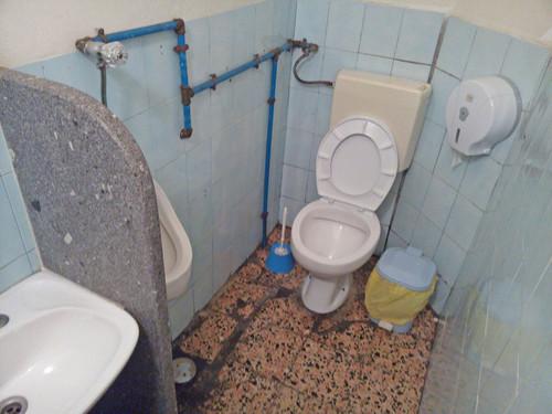Casa_de_Banho.jpg