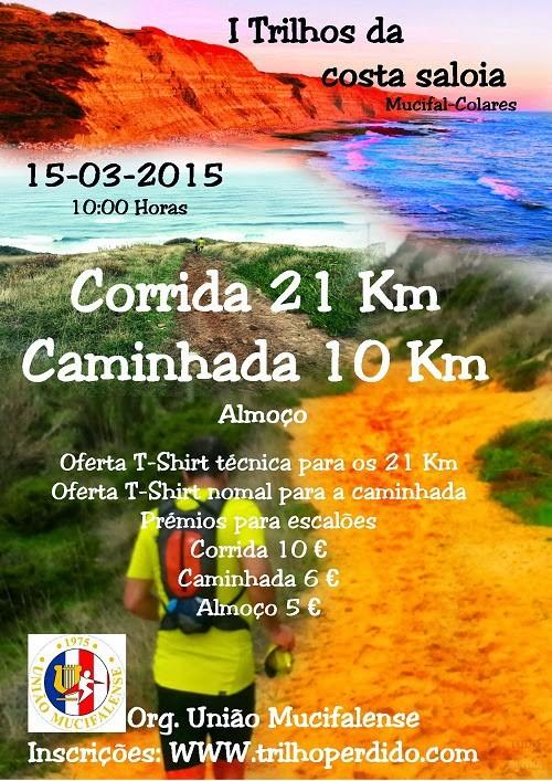 Cartaz_trailcostasaloia.jpg