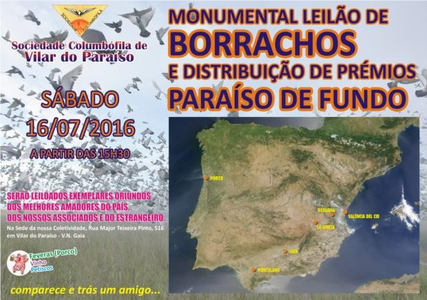 Vilar Paraíso.jpg