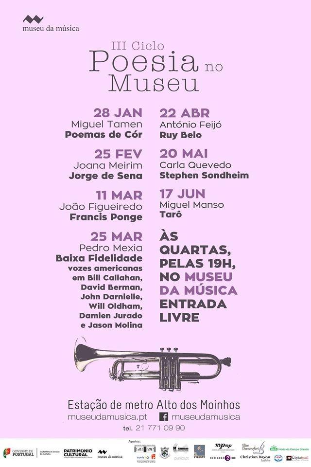 Museu da Música.jpg