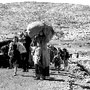 Israel 60 Anniversary Feature Package
