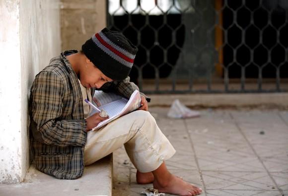 Fundação Al-Shawkani Saná, Iémen