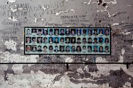 Ginásio da Escola N.º1 Massacre de Beslan, Rúss