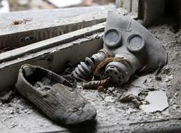 Jardim de infância em Pripyat, Ucrânia