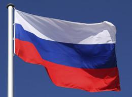Bandeira Federação Russa1