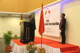 Associação de Amizade Timor-Leste com China