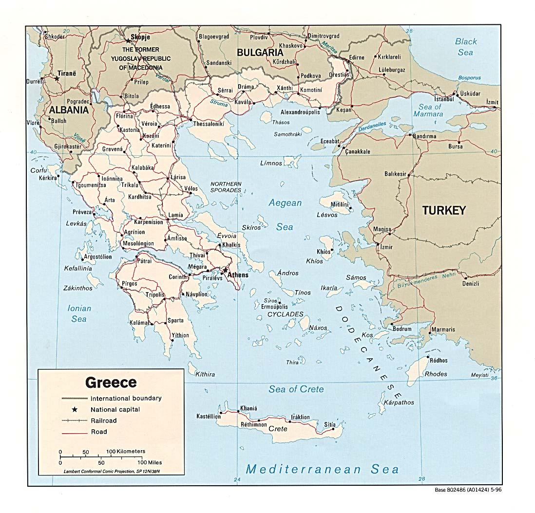 Mapa Grécia_Político_1996.jpg