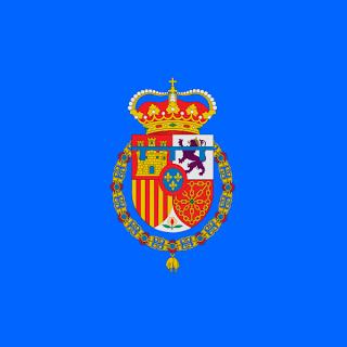 Estandarte_del_Principe_de_Asturias_svg.png