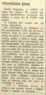 3-12-1970.JPG